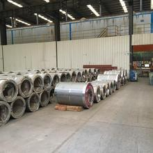 stocked prime hot dipped color coated galvanized steel coil