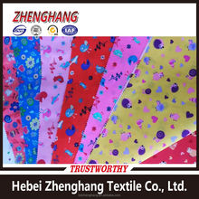 Printed dyed soft pocket lining lapping fabric
