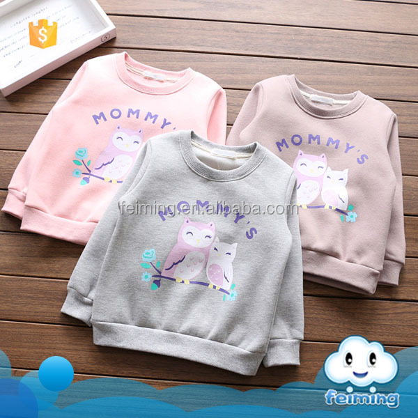 Guangzhou kids clothing inner wear for winter kids tshirt best online shopping clothes