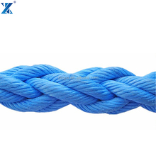 China factory used ship 8-strand 56mm braided polyester pp marine rope