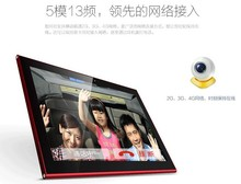 10 inch MT8732 android 4.4 Ainol AX10 4G tablet 4g sim card gps wifi with 5.0MP camera flashlight auto focus