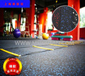EPDM speckle gym rubber floor