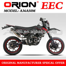 China Apollo ORION EEC 50cc On Road Motorcycle 50cc Super Motard 17/17