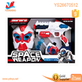 Hot sale children play police game flashing musical kids plastic electric plastic laser space gun set