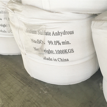sodium sulphate anhydrous 99% manufacturers