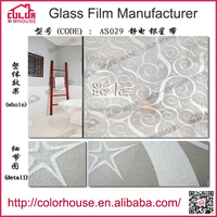 factory price wrought iron window decor opaque vinyl film for glass