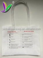 Private lable reusable nonwoven bag, pp non-woven shopping bag, logo shopping bags wholesale