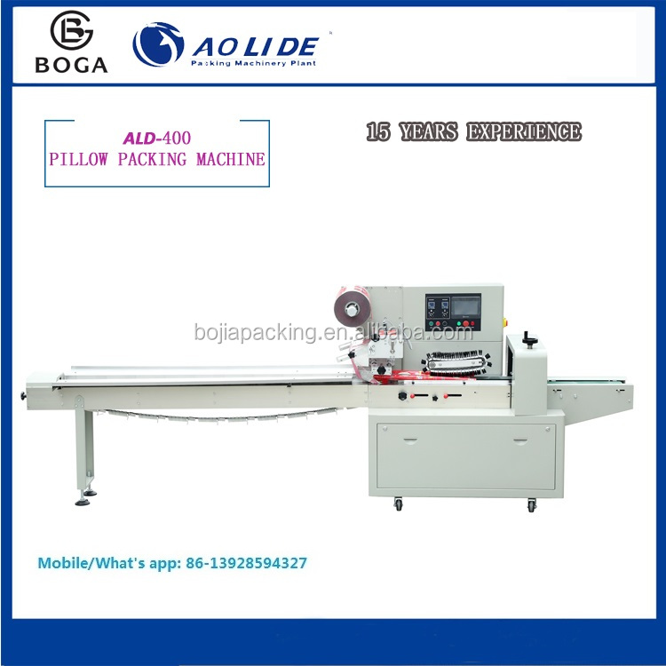 Horizontal pillow roll Sample packaging machine,Chinese meat ravioli packing machine