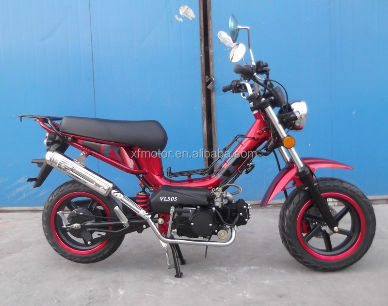 50cc 4 stroke eec moped scooter/cub motorcycle