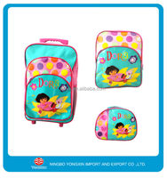 child school bag with lunch bag trolley bag