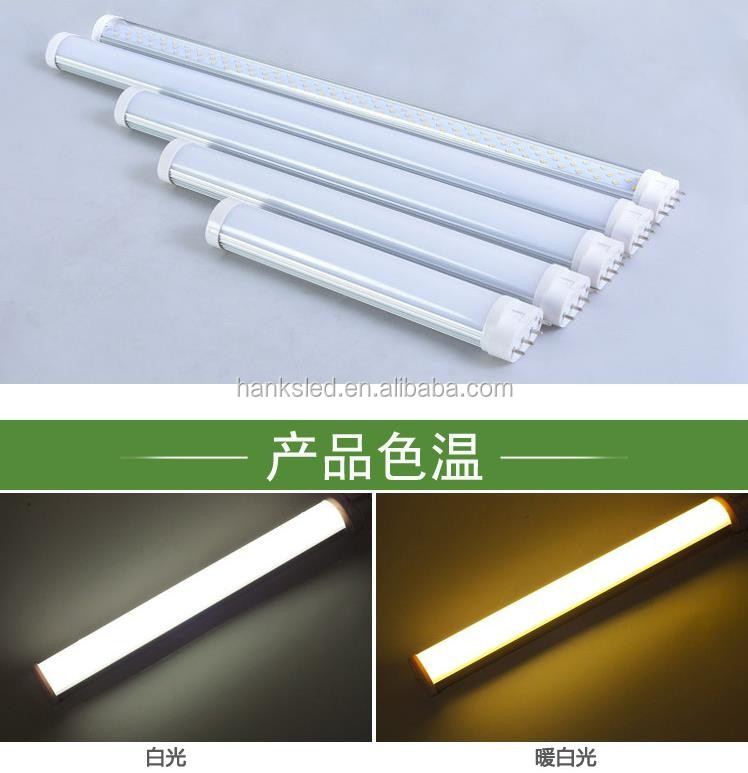 top quality 2g11 pl led tube 18w 2g11 led plug light fixture high lumen smd 2g11 lamp