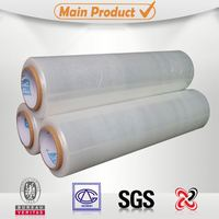 center folded pe shrink film