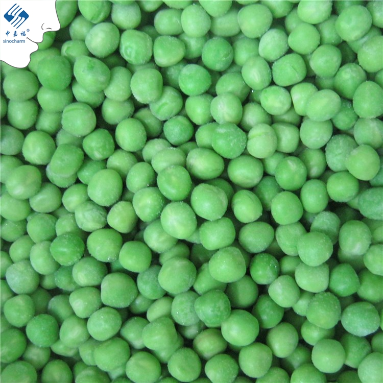 High quality good price fresh frozen green peas