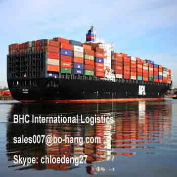 hanjin shipping container tracking from China ship by sea freight, FCL/ LCL - Skype:chloedeng27