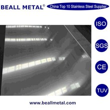 1.4034 Stainless Steel 2b finish sheet factory