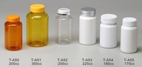 Plastic pharmaceutical packaging prescription pill containers