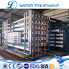 /product-detail/factory-direct-sale-ce-approved-landau-mineral-water-treatment-plant-system-cost-60650452521.html