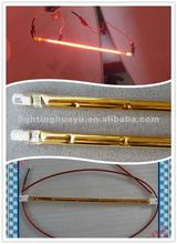 Patio Heater Parts/ infrared patio heater lamp