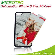 Hard pc 2D sublimation phone case for Apple cellphone, Aluminum board sublimated phone case