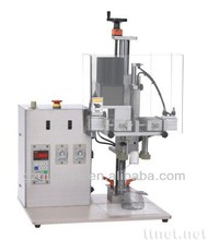 2013NEW plastic cap compression molding machine