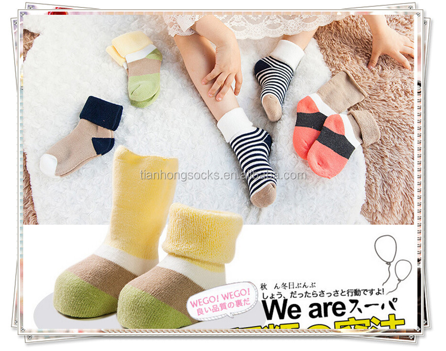 Baby Socks Footies cotton socks wholesale new desig baby terry toweling socks SMALL MOQ