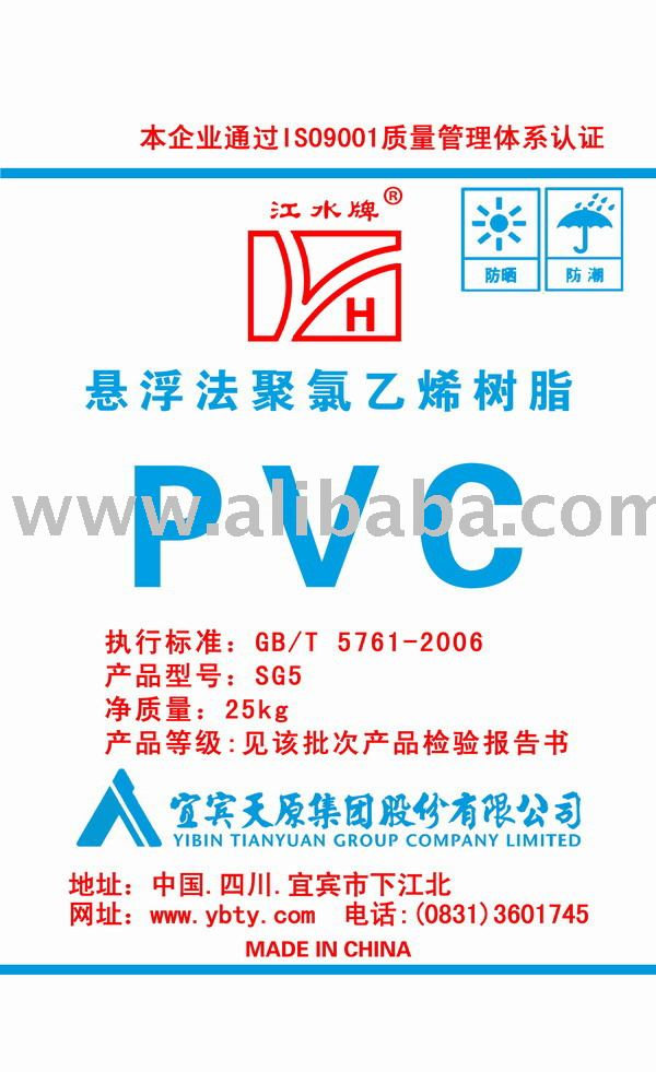 PVC RESIN, HDPE, LLDPE, EVA, MEG, DEG, CITRIC ACID