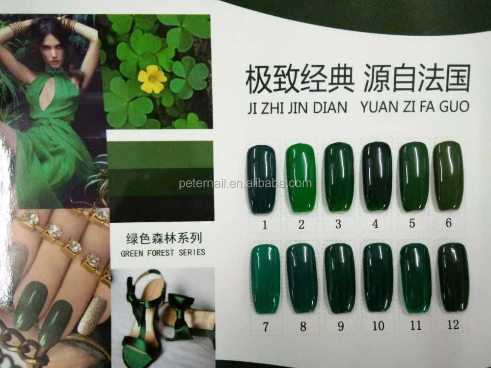 2016 New Fashion nail arts cosmetics gel polish uv nail