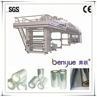 machinery coating machine