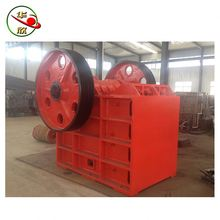 high efficiency roller crusher price used stone crusher plant for sale