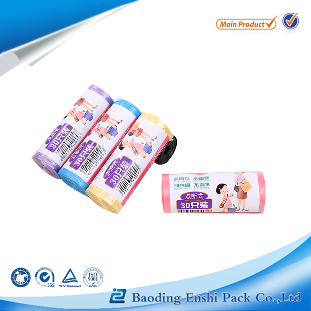promotional 2016 factory disposable plastic color garbage bag