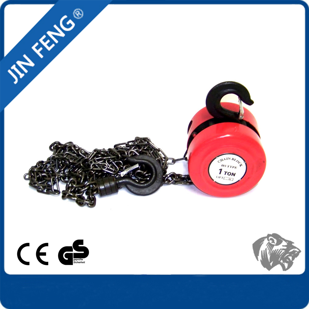 HSZ hand mechanical hoist&come along winch&winch cable