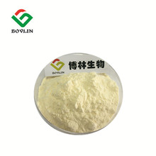 Food Additive Egg Yolk Lecithin Powder Phospholipids 98%