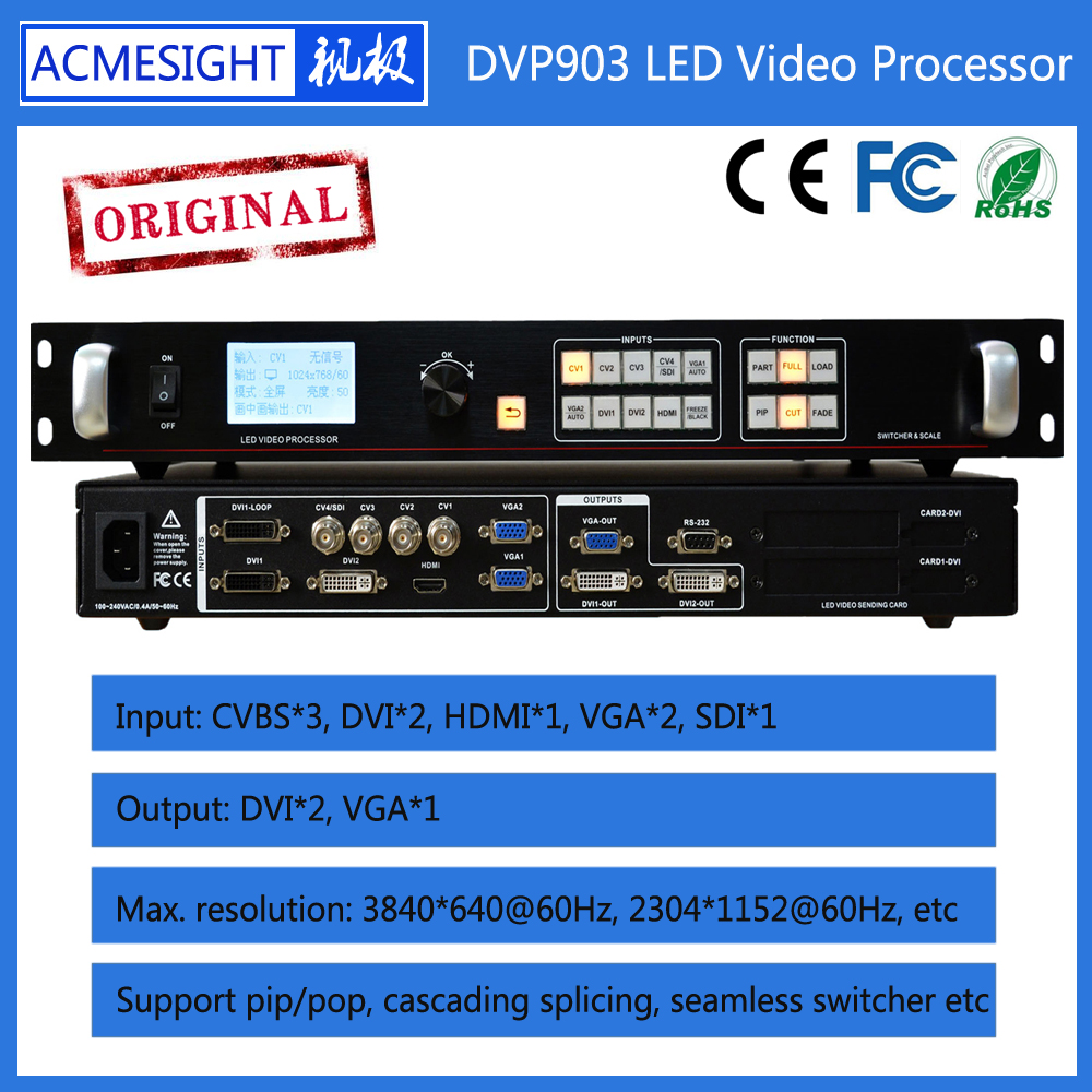 RGBSKY DVP903 front access led screen Video Processor/Controller
