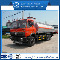 Alibaba China Dongfeng 6X4 22000L Oil