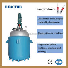 hot sale agitated reactor