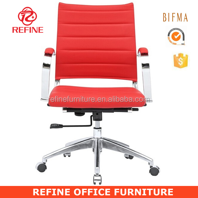 hs code pictures office chair pictures RF-S091G