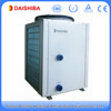 Air source water heater swimming pool / air pump heating equipment/heat pump for SPA R410A 23kw CE,SAA,C-tick Daishiba