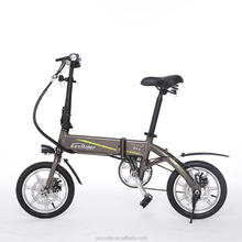 China 36V 250W folding electric bike 14 inch electric bicycle for adults