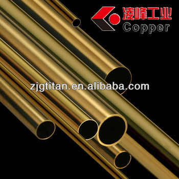 Copper Tube UNS C12200/C10200/C12200