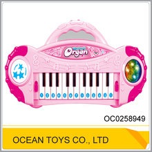 intellectual electronic kids musical organ with light OC0258949
