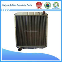 Manufacturer Supply High performance Auto Radiator for Dongfeng KAVIAN Truck 1301Q01-010