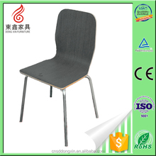 wholesale wooden wire mesh office chair