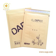 Color Printed Kraft Mailer/Jiffy Bag for Mailing