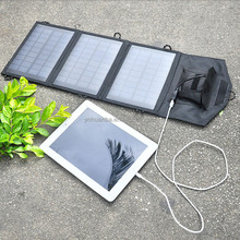 hot sale waterproof 15W Multifunctional foldable solar panel charger