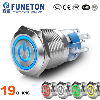 Durable led metal 220v push button switch