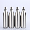 /product-detail/amazon-hot-selling-double-wall-stainless-steel-water-bottle-custom-logo-bottle-60832982780.html