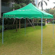 Hot sale high quality family tent for camping,outdoor tent camping