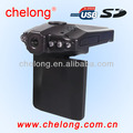 H198 automobile data recorder car dvr