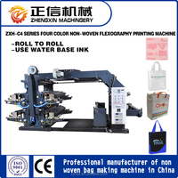 Automatic Grade and Digital Printer,Sublimation printer Type 4 color flexography non-woven fabric printing machine