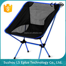 Suzhou Outdoor Lightweight Portable Foldable Compact Collapsible Chair
